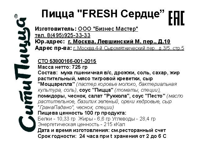 40х54 мм - 0,26 руб. за штуку