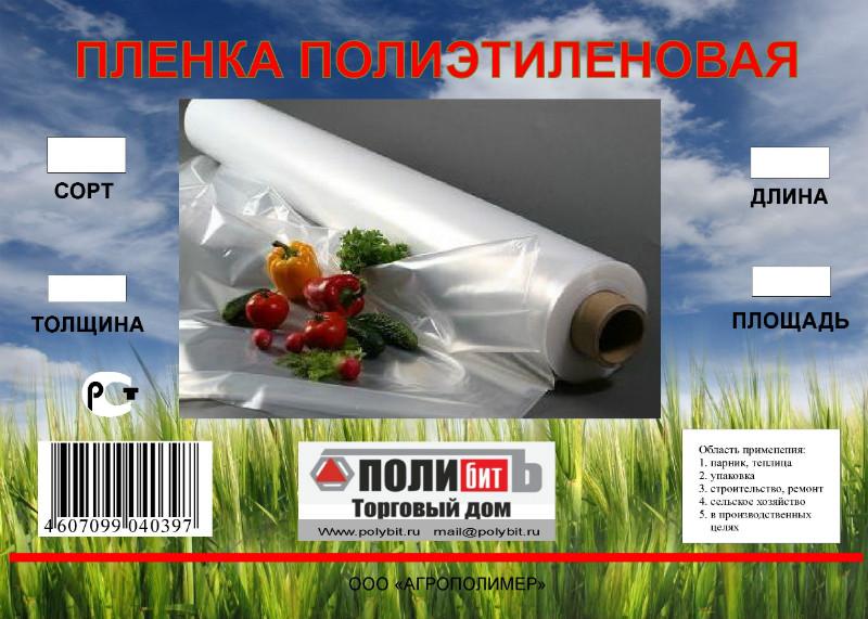 190х150 мм - 6,72 руб. за штуку
